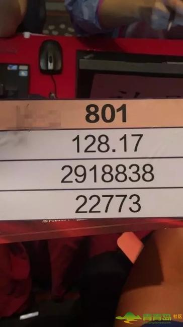 1508297481