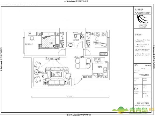 装修设计图|专业施工
