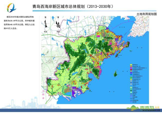 岸新区城市总体规划 2013 2030年 公示