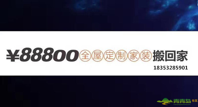 1505957393