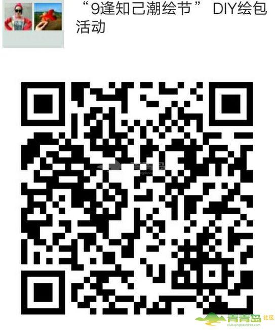 1553457242