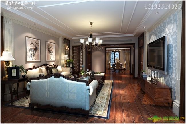 宁德路小区房屋装修大户型193平美式装修设计 青岛