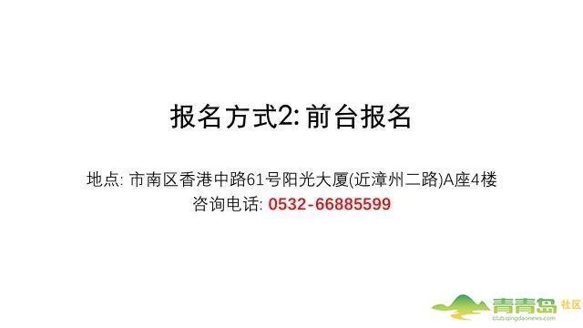 1534415769