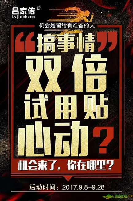 【吕家传官方招商V:fb85888】2018微商什么产