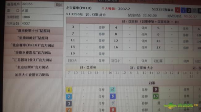 北京赛车pk10的技巧 pk10稳赢公式 pk10怎么破解