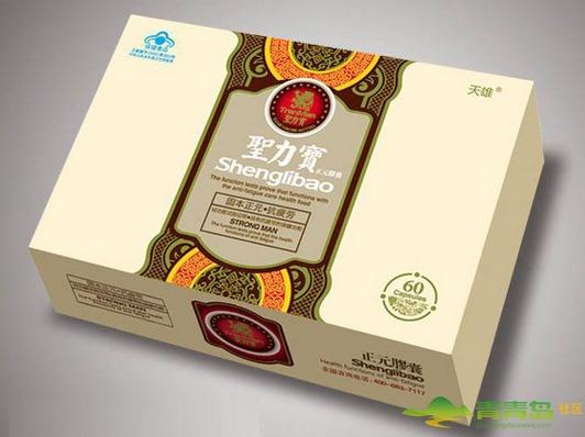 圣力宝正元胶囊价格_圣力宝正元胶囊-香港本草堂药业有限公司