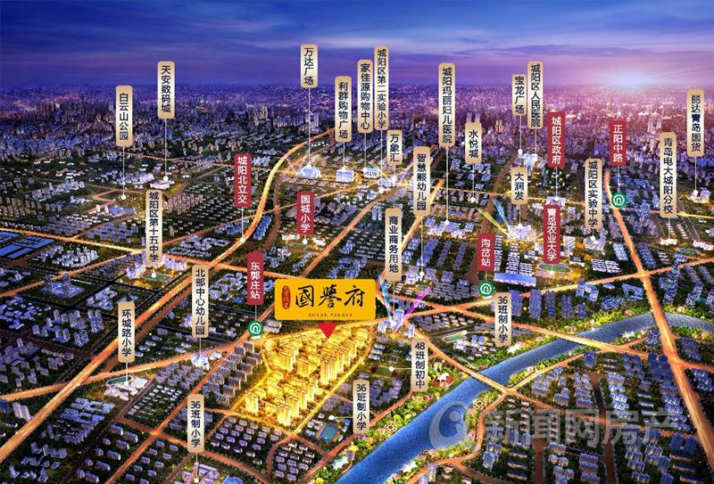 北京城建国誉府
