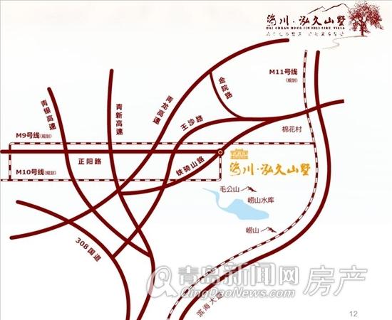 海川泓久山墅,区位交通图,青岛新闻网房产