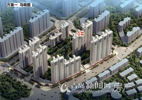 万达东方影都,公寓,高层,开盘,青岛新闻网