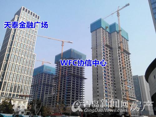 WFC协信中心,崂山,商铺,公寓,loft,青岛新闻网