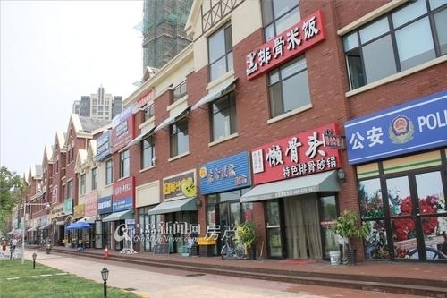 世茂公园美地云锦,成熟社区,青岛新闻网房产