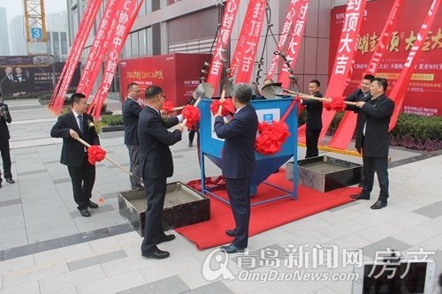 WFC协信中心,崂山,商铺,公寓,封顶,青岛新闻网