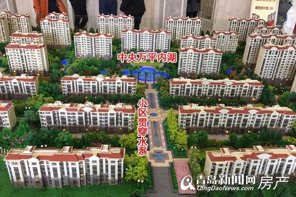 鑫江玫瑰园,中央楼座,大户型,城阳,青岛新闻网