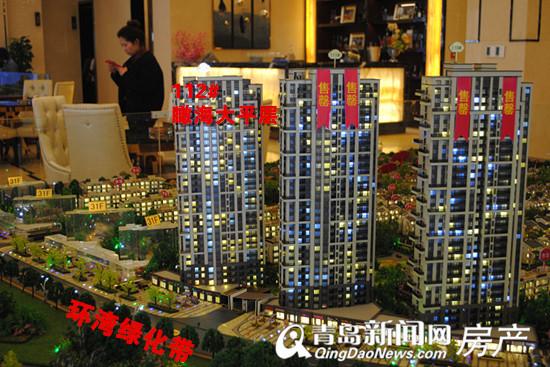高新区东侧,龙湖九里公馆,新品,开盘,青岛新闻网房产