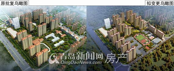 青岛新楼盘,规划,李沧新盘,中南世纪城,青岛新闻网