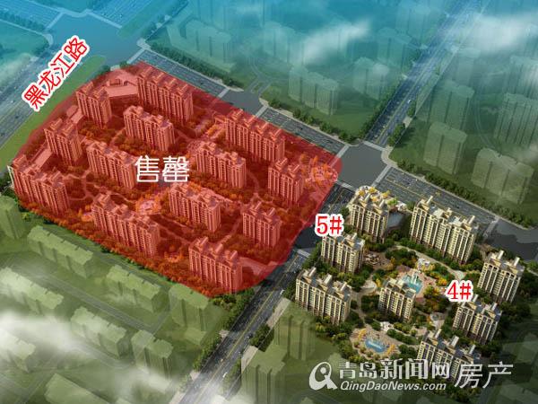 鑫江桂花园,青岛新闻网