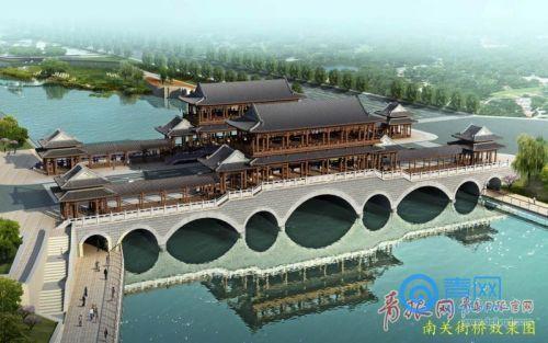 即墨古城,墨水河,首付100万起,中式院落,青岛新闻网房产