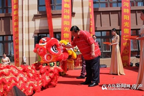 磊鑫集团,磊鑫河畔阳光,磊鑫地产,青岛新闻网