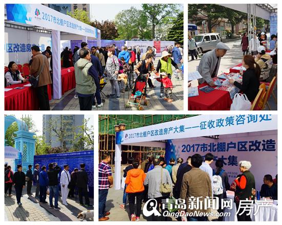 中联建业,依山伴城,三期,房展大集,青岛新闻网