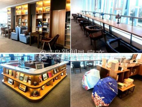 中欧国际城,配套,嘉木艺文书店