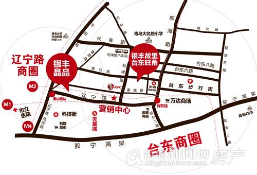 青岛商铺,地铁,商圈,银丰故里