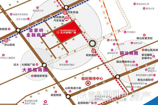 青岛商铺,地铁,商圈,北大资源广场