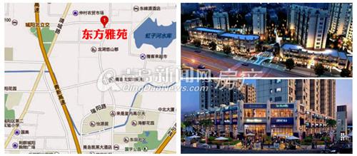 青岛商铺,地铁,商圈,东方雅苑