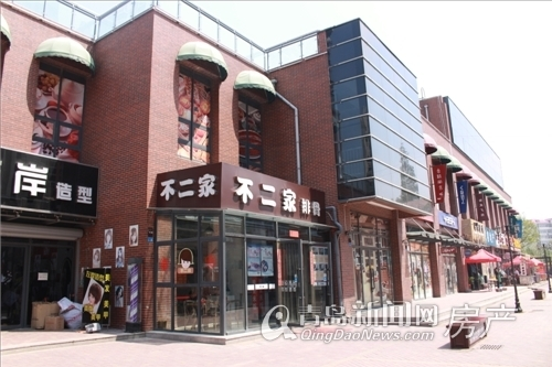 青岛商铺,地铁,商圈,华融红锦坊