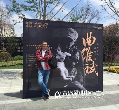 摄影师曲维斌,天泰书院壹号