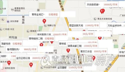 城阳东部新盘,万达广场,青岛新闻网房产