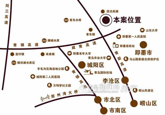 青岛花园,即墨,多层洋房,现房,青岛新闻网