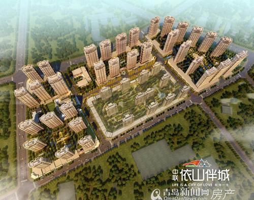 中联建业,依山伴城,崂山,鸟瞰图,青岛新闻网