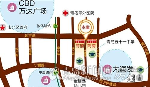 商铺,青岛东方影都,时基悦金街,青岛新闻网