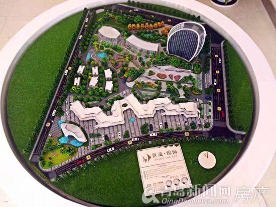 世茂悦海,带装修公寓,黄岛,青岛新闻网