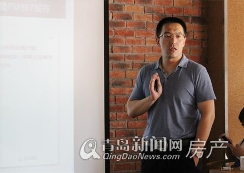 青岛新闻网房产频道执行总经理江伟