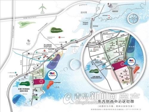 东方时尚中心,黄岛,室内设计风尚大奖赛,青岛新闻网