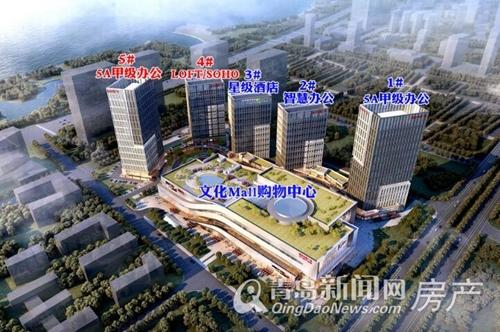 城市传媒广场,黄岛写字楼,青岛新闻网