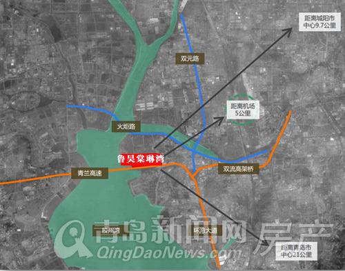 鲁昊,鲁昊棠琳湾,城阳新房,青岛新闻网