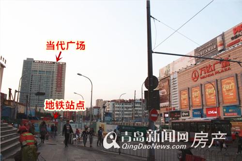 当代广场,台东,青岛新闻网