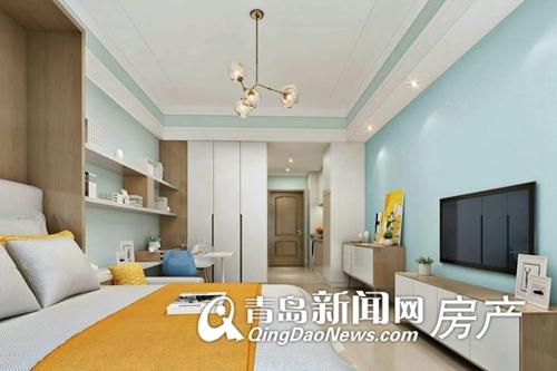 米蓝公寓,市北新房,青岛新闻网