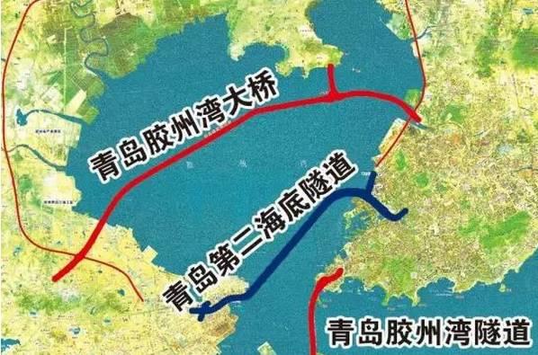 青岛第二条海底隧道