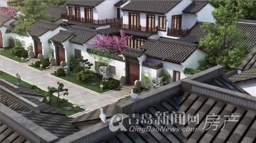 天泰蓝山,滑翔基地,青岛新闻网房产