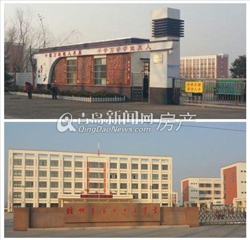 香溪贤庭,胶州,多层,青岛新闻网