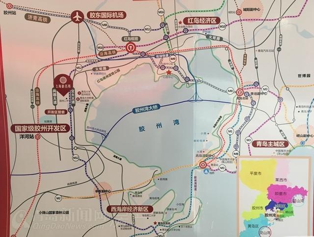 胶州地铁/机场/高铁站等立体大交通规划 区域迎来发展新契机