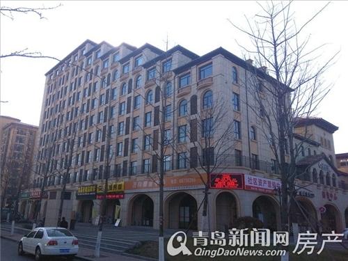 首创置业,惠公寓,城阳,精装公寓,青岛新闻网