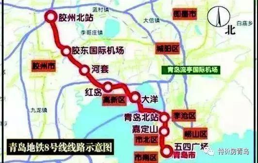 华仁地产,华仁金都华府,青岛新闻网