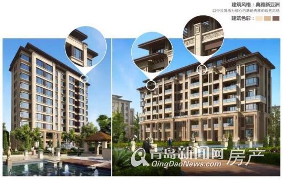 新亚洲风格建筑_鑫江桂花园采用新亚洲建筑风格