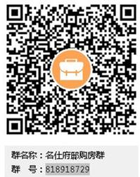 胶州,名仕府邸,新盘,青岛新闻网