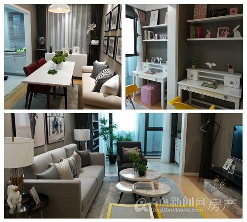 鲁昊棠琳湾,城阳新房,青岛新闻网
