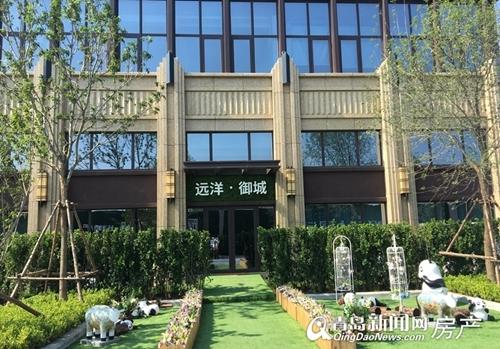 远洋御城,胶州新房,龙8国际娱乐官网新闻网房产
